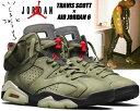 NIKE AIR JORDAN 6 RETRO SP TRAVIS SCOTT medium olive/infrared-black cn1084-200 ナイキ エアジョーダン 6 スペシャル トラビス・スコット Cactus Jack カクタス ジャック