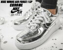 NIKE WMNS AIR FORCE 1 SP chrom...