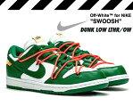 NIKE DUNK LOW LTHR OFF-WHITE white/pine green-pine green ct0856-100 ナイキ ダンク ロー オフホワイト スニーカー セルティックス CELTICS