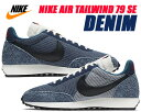 NIKE AIR TAILWIND 79 SE DENIM midnight navy/black-blue force ck4712-400 ナイキ テイルウインド 79 SE スニーカー デニム
