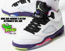 ショッピングikea NIKE AIR JORDAN 5 RETRO Alternate Bel-Air white/ghost green-court purple db3335-100 ナイキ エアジョーダン 5 レトロ ベルエア スニーカー AJV BEL AIR フレッシュ プリンス ウィル・スミス