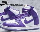 ショッピングダンク NIKE WMNS DUNK HI SP white/varsity purple dc5382-100 ナイキ ウィメンズ ダンク ハイ SP スニーカー レザー ホワイト バーシティパープル レディース