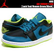 NIKE AIR JORDAN 1 LOW Lush Teal/Venom Green/Black