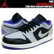 NIKE AIR JORDAN 1 LOW blk/dark concord-wolf gry