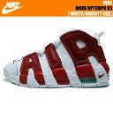 NIKE GS AIR MORE UPTEMPO WHITE/VARSITY RED 415082-100【オリンピック アップテンポ ナイキ スニーカー ガー...