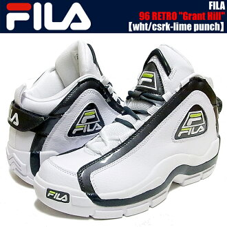 "FILA 96 RETRO ""Grant Hill"" wht/csrk-lime punch"