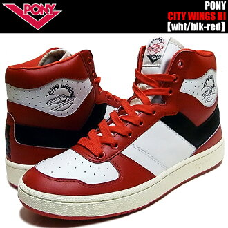 PONY CITY WINGS HI wht/blk-red