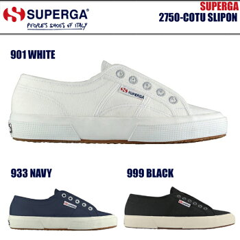 SUPERGA2750-COTUSLIPONwhite.navy.black�ڥ��ڥ륬���ˡ�������