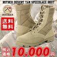 ROTHCO DESERT TAN SPEEDLACE BOOT Desert Tan【送料無料 ロスコ ブーツ メンズ カニエウエスト】