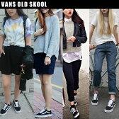 VANS OLD SKOOL BLACK/WHITE【バンズ スニーカー オールドスクール レディースサイズ】 【あす楽対応】