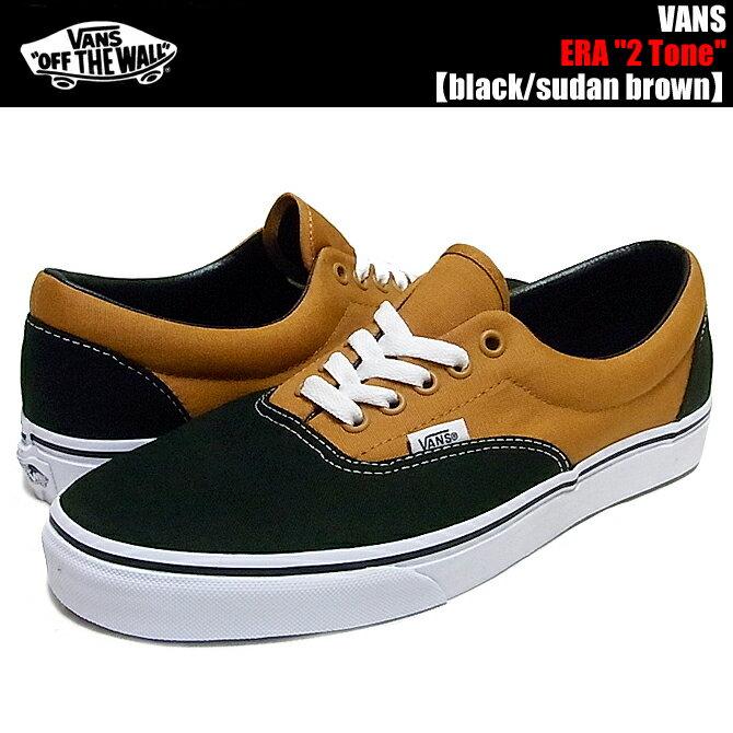 Vans Black Brown