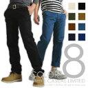 レビュー価格/メンズ/コットン綿パン/ストレートチノパン/カラーパンツ【RH-0389】