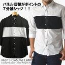 【送料無料】7分袖 シャツ メンズ カモフラ ジャガード パ...