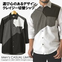シャツ メンズ 7分袖 クレイジーパターン 切替 通販P【14C0512】