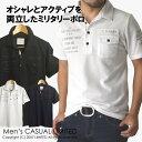 【送料無料】ポロシャツ 半袖 メンズ ミリタリー ワッペン ポケ付 カノコ 通販M【1B0338】