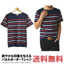 【送料無料】メール便 Tシャツ ボーダー メンズ 半袖 パネルボーダー 通販M【3T0349】