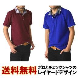 <strong>ポロシャツ</strong> メンズ チェックシャツ重ね着風ダブル襟半袖<strong>ポロシャツ</strong> 送料無料 通販M2【4Z0335】