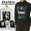 長袖Tシャツ メンズ カンゴール KANGOL モックネック カットソー ハイネック ロンT 通販M【5A0606】