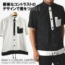 白と黒の配色が斬新なエアーウォークの半袖シャツジャケット 16ss