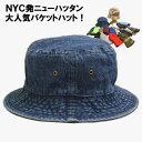 送料無料 NEWHATTAN ニューハッタンバケットハット 帽子 メンズ レディース 通販M3【9A0242】