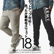 【送料無料】ゆうパケ スウェットパンツ メンズ ジョガーパンツ 裏起毛 プリント 通販P【NY167-009】