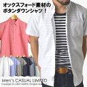 シンプルで使いやすい定番のオックスBDシャツ♪/15ss