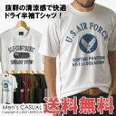 【送料無料】メール便 Tシャツ メンズ 半袖 吸汗速乾 ドライメッシュ キングサイズ 通販M1【RQ0681】