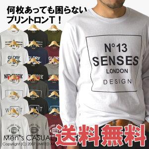プリント Tシャツ メッセージ