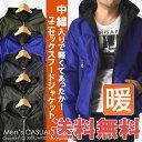 送料無料 中綿フードジャケット メンズ ダウンジャケット タイプ ショートブルゾン フルジップ ZIP【RQ0776】