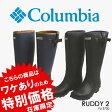 【送料無料】columbia コロンビア ラディ2 レインブーツ メンズ RUDDY2 長靴【RW0658】