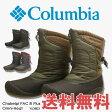 送料無料 columbia コロンビア スノーブーツ メンズ チャケイピパック3プラス オムニヒート 防水 防滑 ウインター【RW0735】