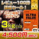 リミテスト ホエイプロテイン ULTRA VALUE【3kg(約86食分)】 プレーン...