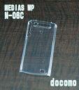 【N-06C・クリアハードケース】 DOCOMO MEDIAS WP N-06C メディアス docomo ドコモ スマホケース