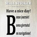 ウォールステッカー インテリアステッカー・ウォールステッカー・Wallsticker・ステッカー・シール・壁・屋内・装飾・壁紙・英語・文字・ブルックリン風・カフェ風・アレンジ・カスタム・貼って剥がせるステッカー・リンシードのオリジナル