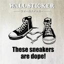ウォールステッカー/ハイカットスニーカー インテリアステッカー・Wallsticker・WALLSTICKER・ステッカー・シール・スニーカー・シューズ・靴・壁・部屋・インテリアステッカー・・屋内・インテリア・装飾