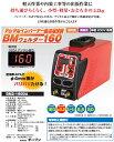 Bm2-160da_1