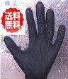 スーパーグリップグローブ 8MIL ブラックダイヤモンド 50枚入(ゴム手袋 作業用手袋・メカニックグローブ)送料無料