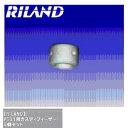 CUT40・CT416用 プラズマガスディフューザー  【RILAND】リーランド