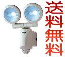 特価品!【全国送料無料】乾電池式 1.3W×2 LED センサーライト(LED-220)ムサシ 防犯 セキュリティー 照明 エコ 10P03Dec16
