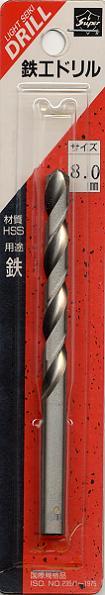鉄工ドリル サイズ0.4mm