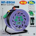 Nf-eb34