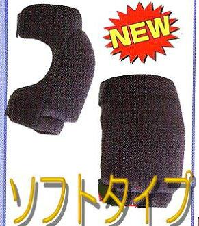 護膝 917 701-14 (奈保護 / 膝墊) 運動護具; 軟園藝園藝更換輪胎