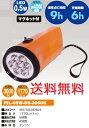 Pil-05w-ss-3000k