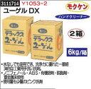 ユーゲルDX 2箱 Y1053-2 業務用手洗い洗剤