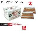 セーフティーシール 太 12本袋入 SSRA-12 タイヤパンク修理【REX2018】自動車整備 パンク補修
