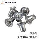 LINDSPORTS 【ミニパック】アルミポイント 18mm (20個入) 【ラグビー/ラグビースパイク/ポイント】