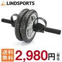 LINDSPORTS 2wayフィットネスローラー【エクササイズローラー/腹筋ローラー/ダイエット/...