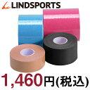 LINDSPORTS イオテープ 38mm×5.0m※キネシオロジーテーピングテープ/キネシオテープ 8本入り[テーピングテープ/カラーキネシオ/伸縮テ..