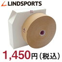 LINDSPORTS 業務用 イオテープ 50mm×31.5m※キネシオロジーテープ/キネシオテープ 1本[テーピングテープ/カラーキネシオ/伸縮テーピン..