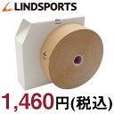 LINDSPORTS 業務用 イオテープ 50mm×31.5m※キネシオロジーテープ/キネシオテープ 1本